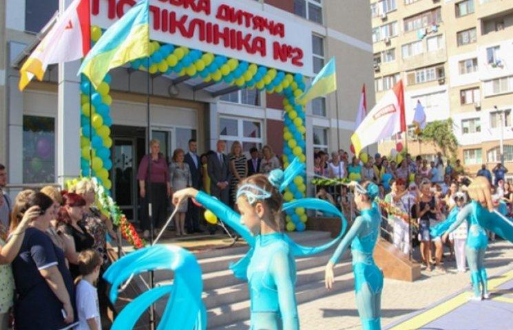 В Одесі урочисто відкрили нову дитячу поліклініку