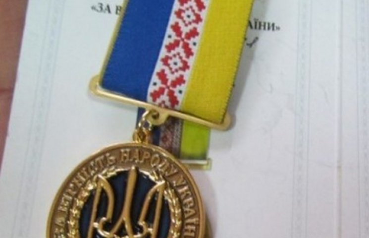 Поранений в АТО боєць з Хмельниччини отримав державну нагороду