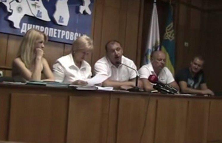 У Дніпропетровьску Опоблок зірвав роботу комісії з перейменування міста