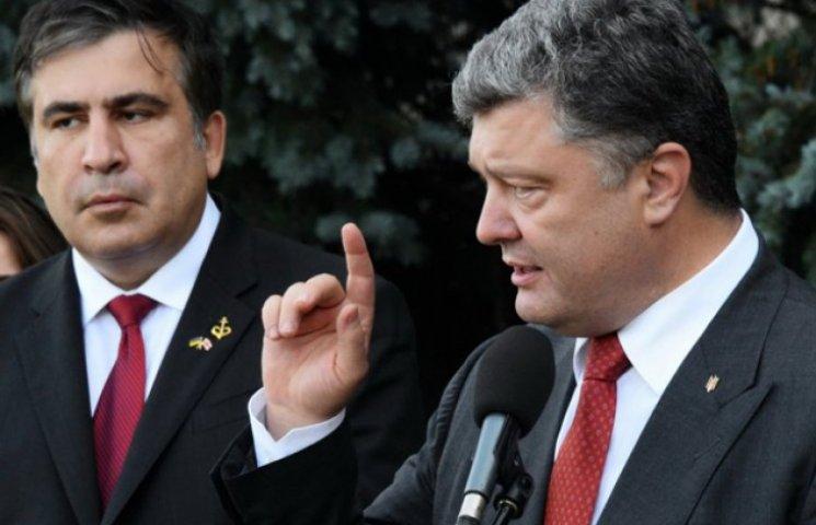 Саакашвили помогает Порошенко торговаться с Яценюком