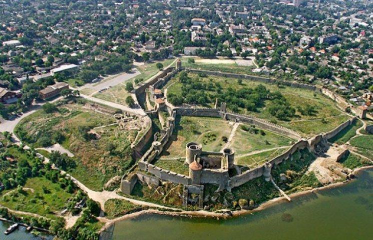 Білгород-Дністровський хочуть перейменувати в Аккерман