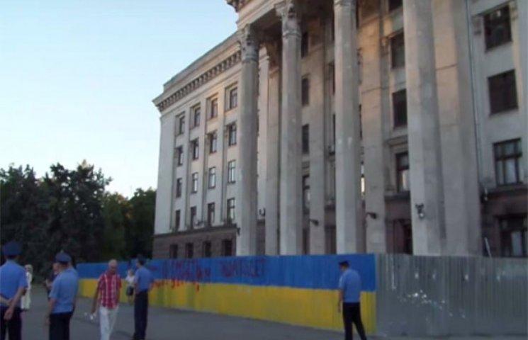 Приморський суд Одеси офіційно заборонив збіговисько сепаратистів на Куликовому полі