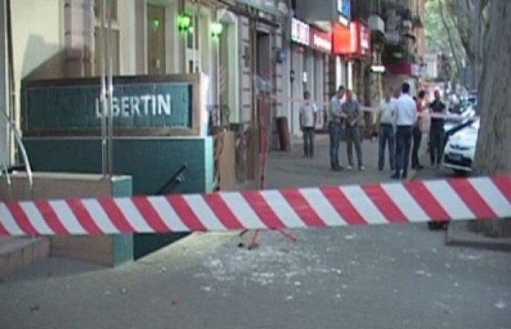 Одеський гей-клуб та відділ львівської міліції підірвала одна і та ж людина