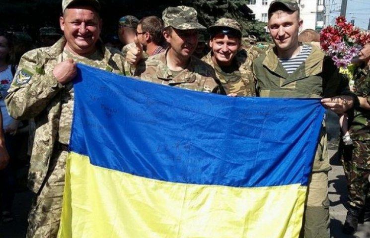 У Дніпропетровськ повернулися демобілізовані мотопехотинці