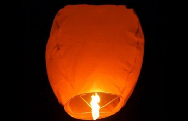 Кульки зі свічками можуть привести до пожежі у заповіднику, до того ж через них гинуть хортицькі птахи