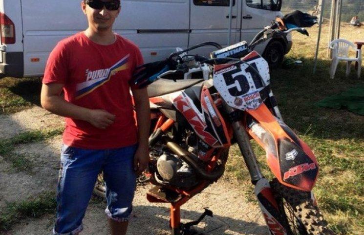 На Полтавщині провели чемпіонат України з мотокросу