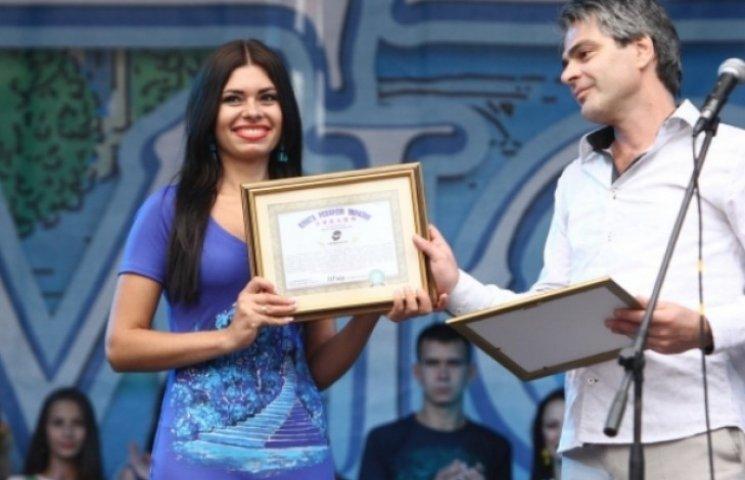 У Вінниці встановили модний рекорд України