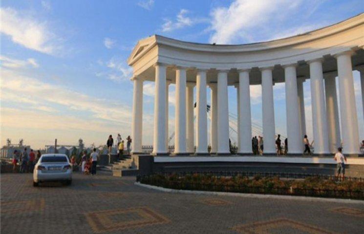 """Туристи з Київщини """"качають свої права"""" в Одесі"""