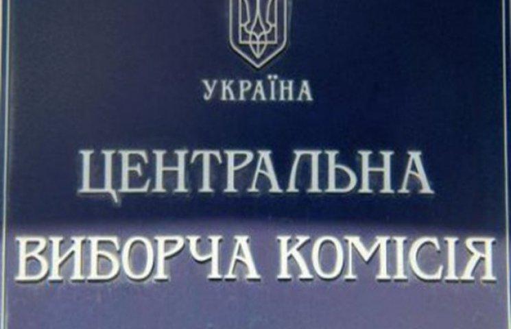"""Обласну виборчу комісію на Одещині очолять """"ляшківці"""", люди президента та опозиція"""