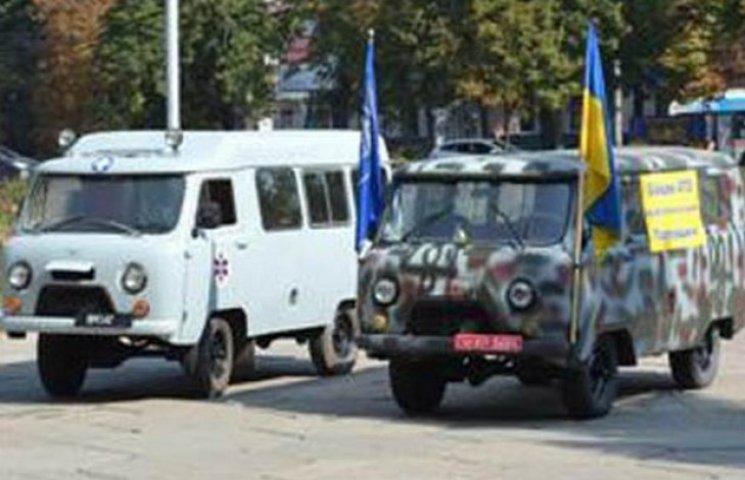 Фіскали Полтавщини відправили в зону АТО 2 УАЗи