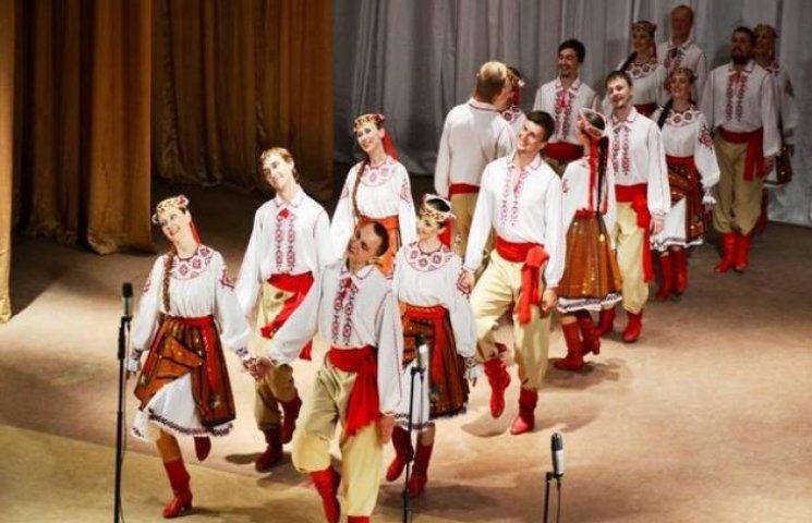 Хмельничан запрошують насолодитися народними піснями і танцями