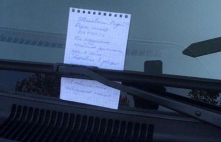 Нова поліція Одеси гумано попереджає водіїв про порушення правил дорожнього руху і паркування