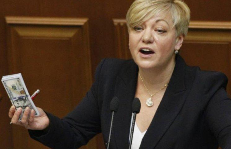 Чем икнется Гонтаревой отставка Ликарчука