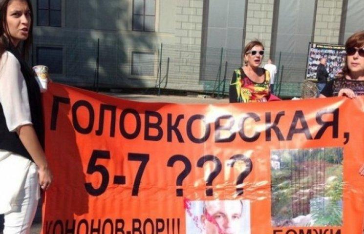Інвестори одеських недобудованих будинків вимагають відставки Шандрика