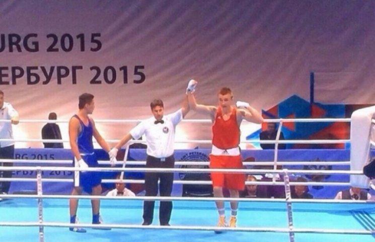 Хмельничанин пройшов до ¼ чемпіонату Світу з боксу