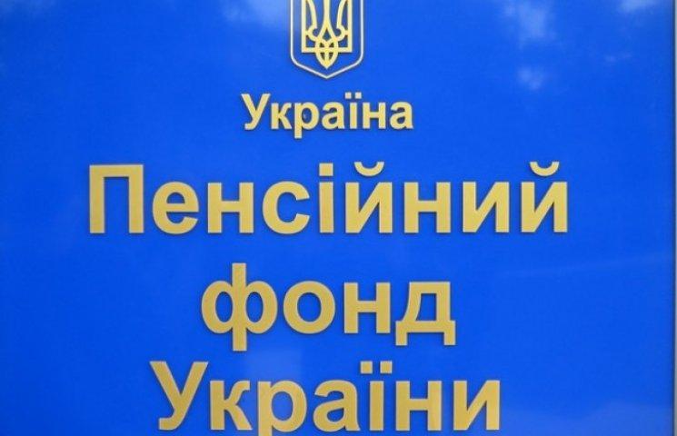 В Одесі місцева жителька отримувала пенсію по інвалідності за підробленими документами