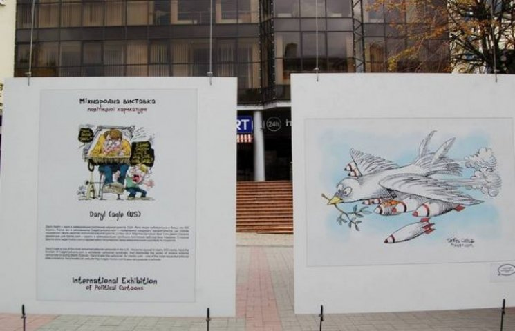 У Вінниці відкрилась виставка політичної карикатури