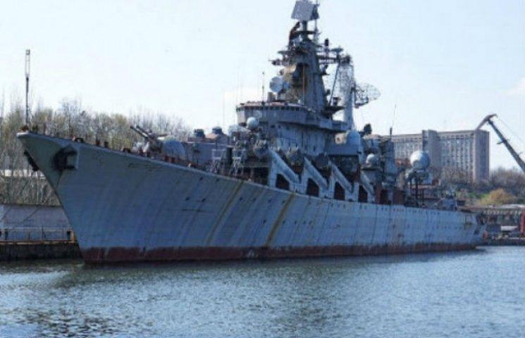 Украина продаст свой ракетный крейсер (ФОТО)