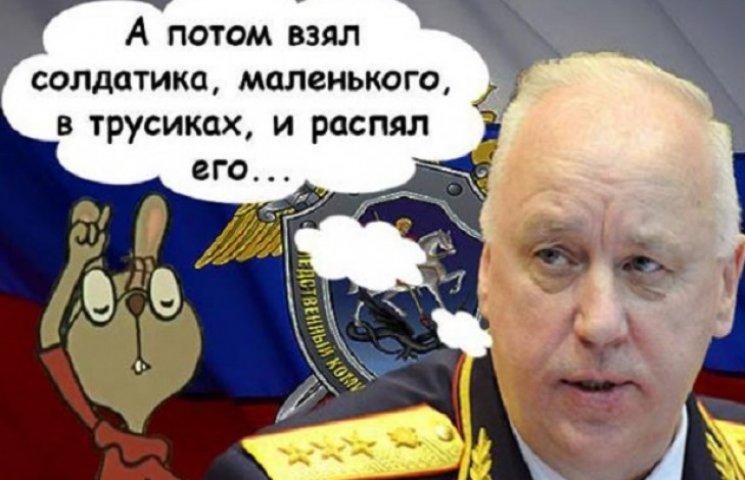 Росія погрожує трибуналом Авакову за сумніви у психічному здоров