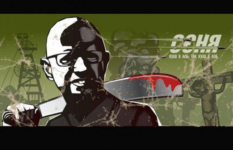 """""""Орлиний Арсеній"""": Співочий далекобійник присвятив пісню Яценюку-моджахеду"""