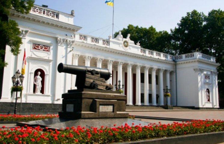 Під Одеською міськрадою вдруге будуть вимагати визнати Росію агресором