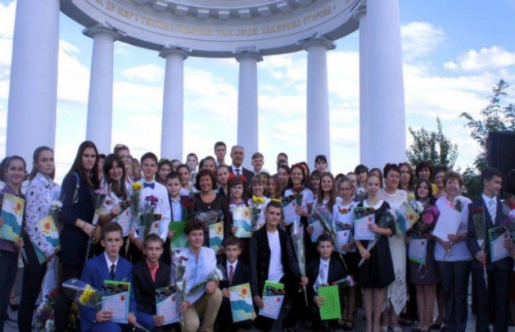 Юним полтавцям вручили премії імені Котляревського