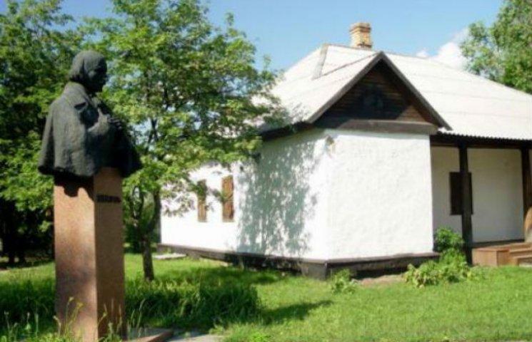 Музей-заповідник Миколи Гоголя у Шишаках отримав міжнародне визнання