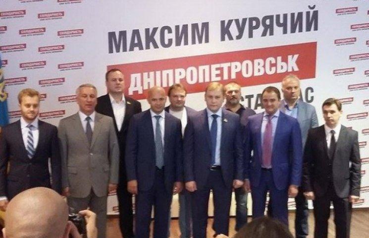 """Десант нардепів """"висадився"""" у Дніпропетровську заради пропрезидентського колеги"""