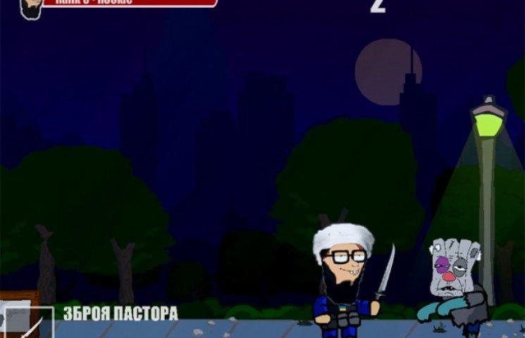 Яценюк-моджахед став героєм гри…