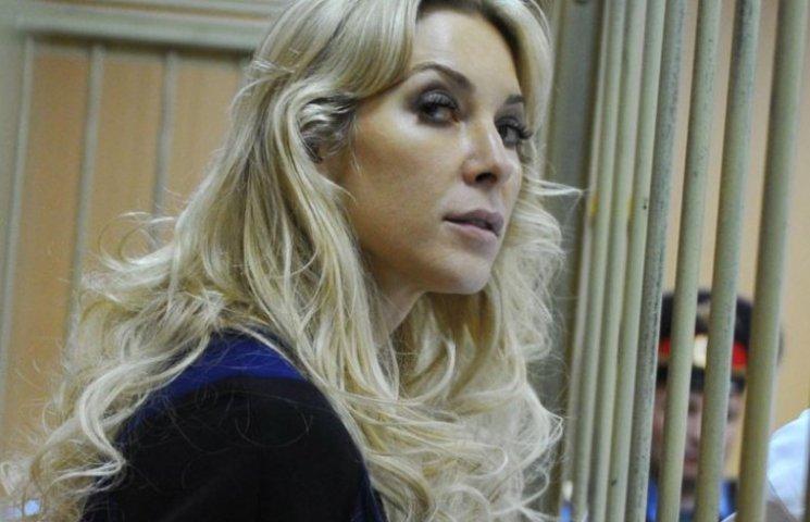 ЗМІ: Держслужбовець Тищенко, яка повертає активи Януковича, має будинки у Франції та Британії (ФОТО)