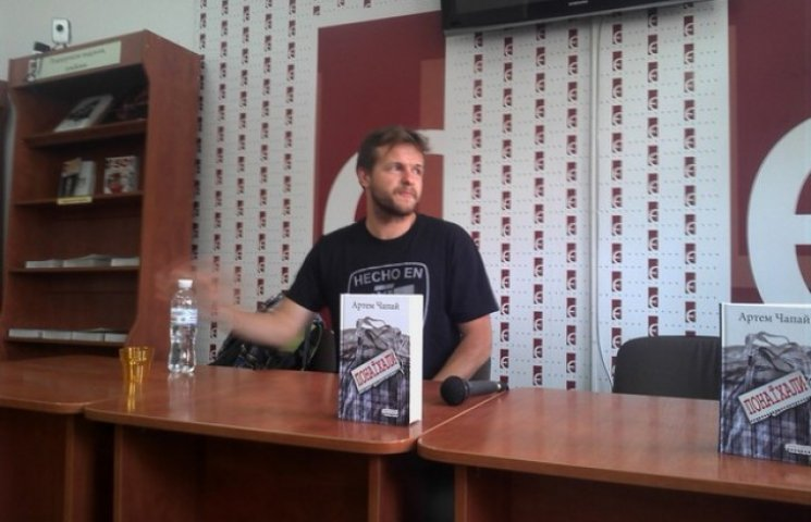 У європейців відсутня антипатія до українців, - письменник