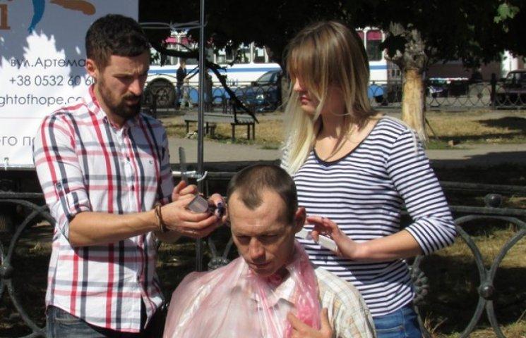У Полтаві робили безкоштовні зачіски безхатькам