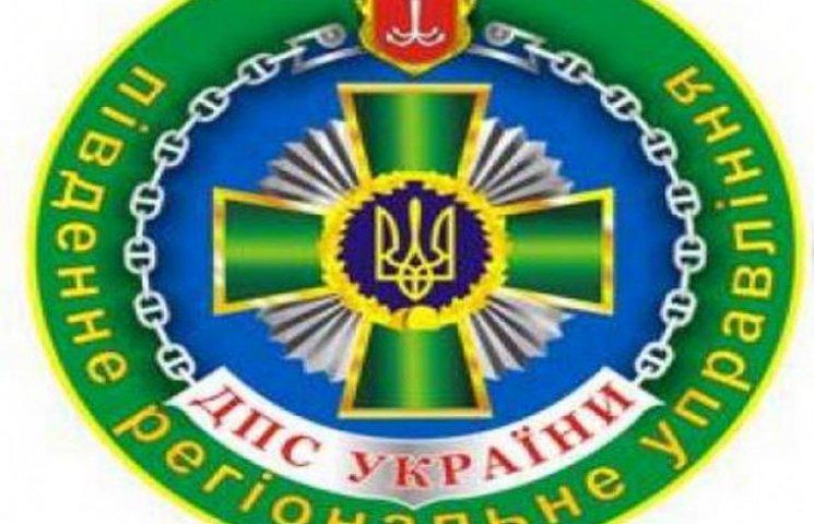 Прикордонники Одещини схопили на Кучурганському лимані контрабандиста з понад тонною спирту