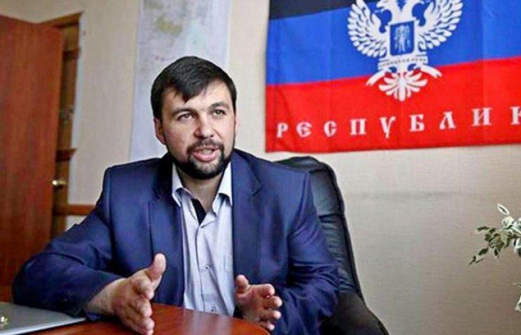 Чому терорист Пушилін досі залишається українським політиком