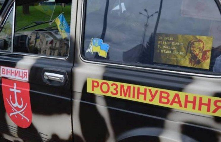 """У чергову """"передачу"""" бійцям АТО вінничани """"поклали"""" п'ять автівок, продукти та медикаменти"""