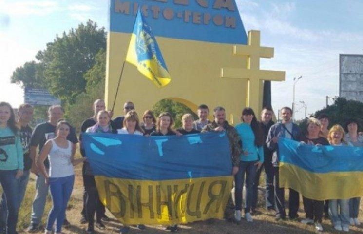 Вінницький Автомайдан зібрався до Саакашвілі, аби вирішити долю своїх соратників та Ківалова