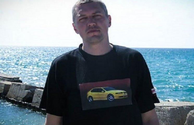 Украинского политзаключенного, которого Россия обвиняет в участии в войне в Чечне, пытали (ФОТОДОКУМЕНТ)