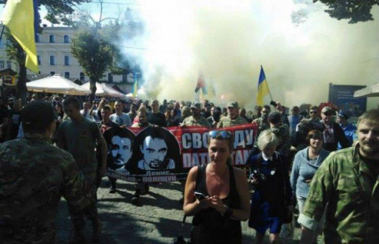 """В Одесі влаштували марш з димовими шашками на підтримку """"убивць Бузини"""" (ФОТО)"""