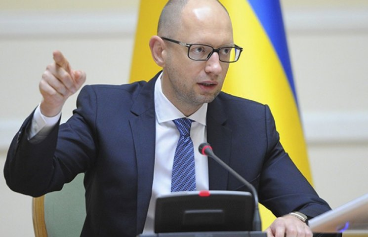 """Яценюк починає чергову фіктивну блокаду """"ДНР"""""""