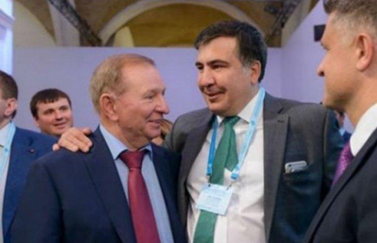 Саакашвили объяснил, почему обнимался с Кучмой
