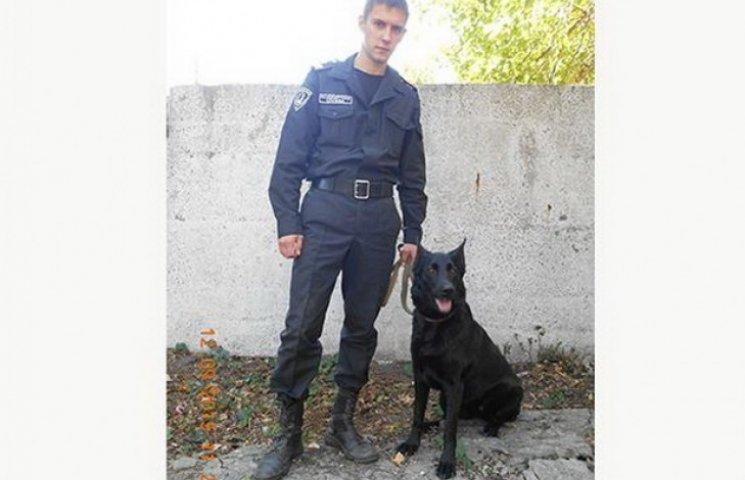 На Дніпропетровщині собаки рознюхали схованку боєприпасів біля військової частини
