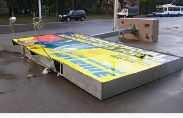 У Дніпропетровську зносять дві тисячі рекламних носіїв: Філатова не чіпають