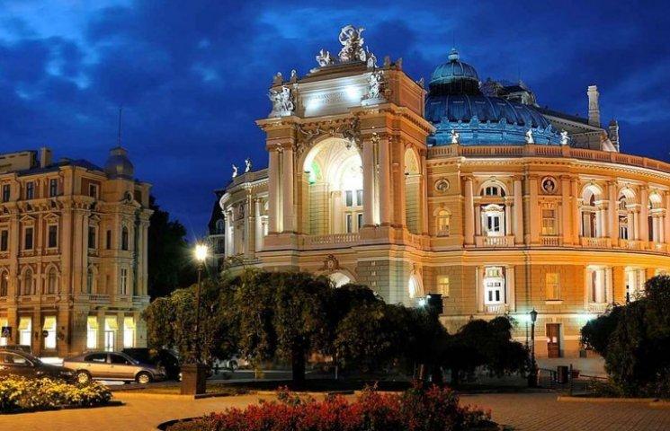 В Одесі створено Асоціацію розвитку туризму