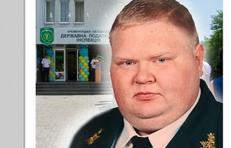 Дніпропетровський топ-податківець, який пішов в суд на пресу, звільнився