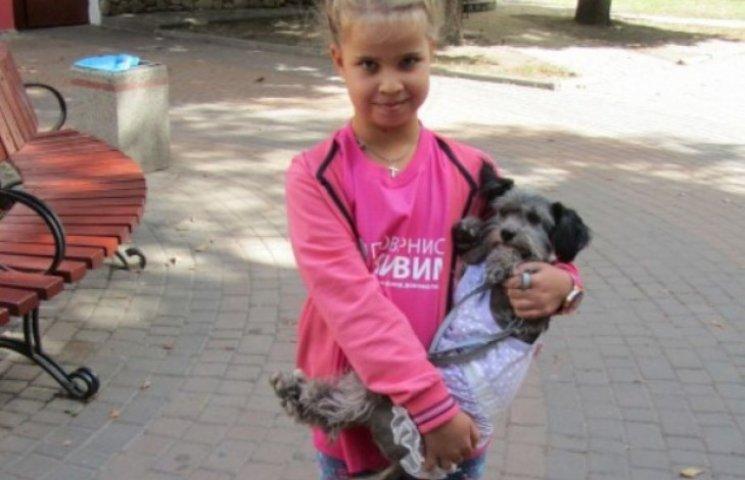 10-річна вінничанка та її песик Тьопа збирають гроші на тепловізор бійцям АТО