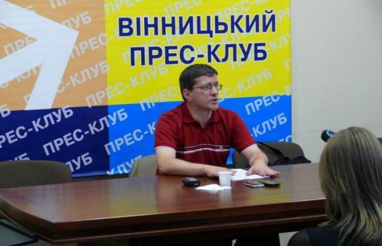 Вінницьким журналістам влаштували майстер-клас з виборчого законодавства