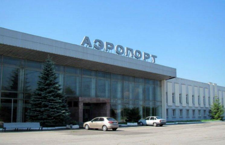 Полтавська облрада думає, кого призначити директором аеропорту
