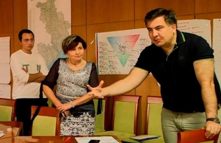 Міхеіл Саакашвілі відкрив в ОДА ще одну приймальню для громадян