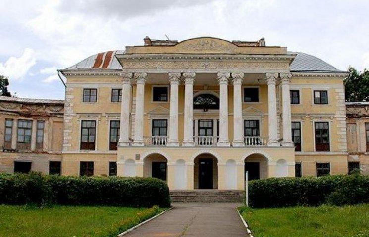 У маєтку Грохольських відкриють туристичний центр