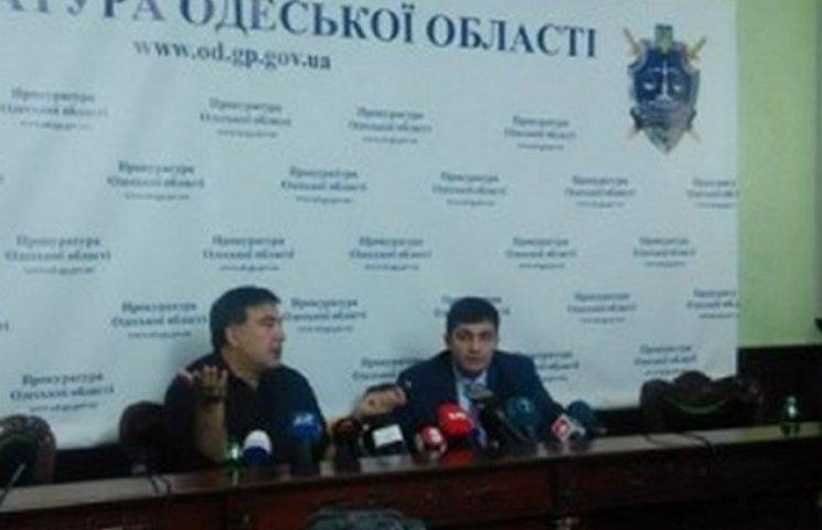 Саакашвілі представив Сакварелідзе як нового прокурора Одещини